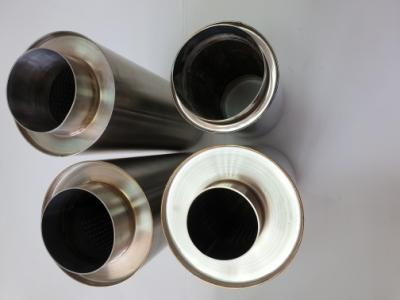"""F1 EXHAUST MIDDLE MUFFLER 4"""" ROUND SMALL"""